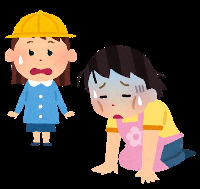 がっかりする女性と幼稚園児